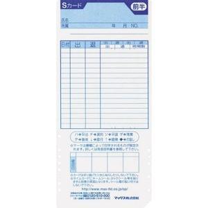 マックス タイムレコーダー用タイムカード(10...の関連商品4