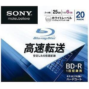 ソニー 6倍速対応 データ用Blu−ray BD−Rメディア(25GB・20枚) 20BNR1DCPS6