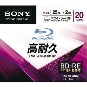 ソニー SONY 2倍速対応 データ用Blu−ray BD−REメディア(25GB・20枚) 20BNE1DCPS2