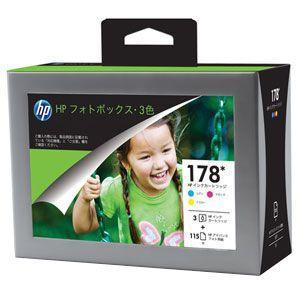 HP HP 178/L版フォトボックス SF770A SF770A|y-kojima