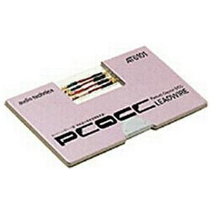 オーディオテクニカ PCOCCカートリッジ用リード線(4本1...