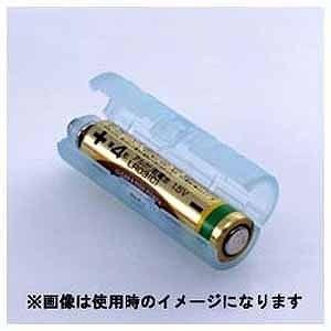 旭電機化成 電池スペーサー 単4→単3(2個入)ADC430BL ADC430BL(ブル