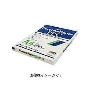 アピカパーソナルペーパー(A4サイズ・250枚) PPN25A4PAPP