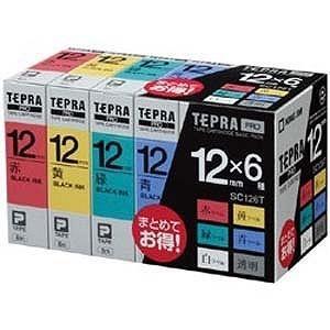 キングジム ラベルテープ(ベーシックパック)「テプラPRO」(6種セット/12mm幅)  SC126T
