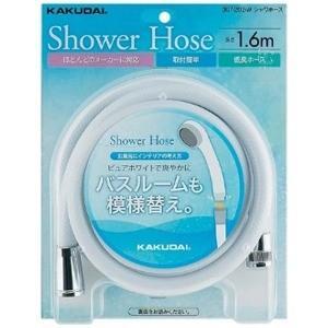 カクダイ シャワーホース ホワイト 367202−W