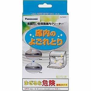 パナソニック Panasonic 食器洗い乾燥機専用庫内クリーナー N‐P300