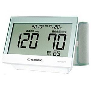 テルモ 上腕式デジタル自動血圧計 ES‐W500ZZ