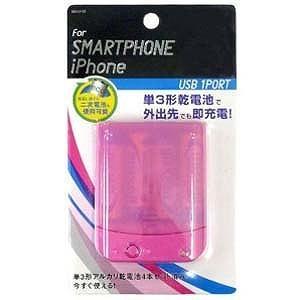 インプリンク スマートフォン用「USB給電」乾電池モバイルバッテリー(ピンク) IBCU4‐02P|y-kojima