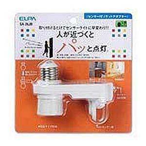 エルパ センサー付ソケットアダプター(人感センサー) SA‐26JB