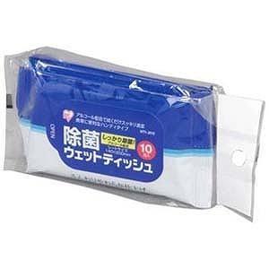 アイリスオーヤマ アイリスオーヤマ 除菌ウェッ...の関連商品4