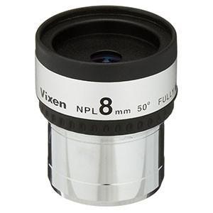 ビクセン 31.7mm径接眼レンズ(アイピース) NPL8mm