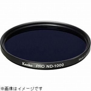 ケンコー・トキナー 82mm PRO ND1000 フィルター 82S PRO‐ND1000