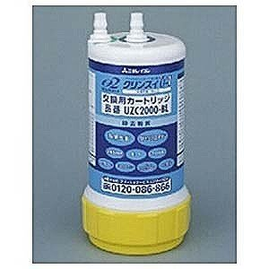 三菱レイヨン アンダーシンクタイプ浄水器用カート...の商品画像