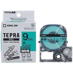 キングジム 強粘着ラベルテープ 「テプラPRO」(緑テープ/黒文字/9mm幅) SC9GW (緑)|y-kojima