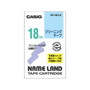 CASIO ネームランド用クリーニングテープ 18mm幅 XR−18CLE (青文字)