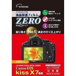 エツミ 液晶保護フィルムZERO(キヤノン EOS Kiss X7専用) E7307エキショウホゴフィルムゼロ