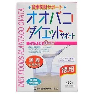 山本漢方製薬 オオバコダイエットサポート 徳用 450g オオバコダイエットサポートトクヨウ