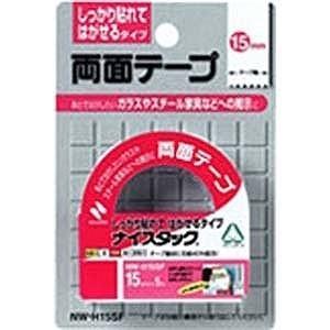 ニチバン 「両面テープ」ナイスタック しっかり貼れてはがせるタイプ(サイズ:15mm×5m) NW‐...