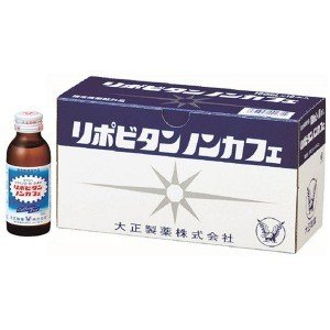 大正製薬 リポビタンノンカフェ(100mL×10本)「医薬部外品」 リポビタンノンカフェ(100|y-kojima