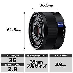 ソニー SONY デジタル一眼カメラα「Eマウント」用レンズ Sonnar T* FE 35mm F2.8 ZA SEL35F28Z y-kojima 03