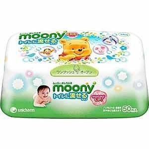 ユニチャーム 「moony(ムーニー)」おしりふき トイレに流せる やわらか素材 本体 50枚 MNオシリフキトイレニナガセルヤワラカ