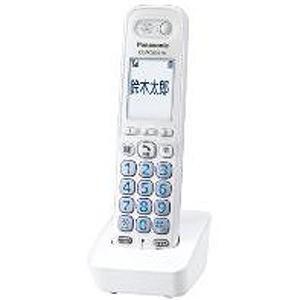パナソニック Panasonic 人感センサー付きコードレス増設子機 KX‐FKD603‐W (ホワイト)