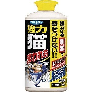 フマキラー 強力 猫まわれ右 粒剤 900g〔忌避剤・殺虫剤〕 ネコマワレミギR900