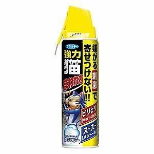 フマキラー 強力 猫まわれ右 スプレー 350ml〔忌避剤・殺虫剤〕 ネコマワレミギSP(350