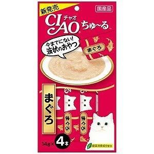 「チャオ」ちゅーる まぐろ 14g×4本 チャ...の関連商品9