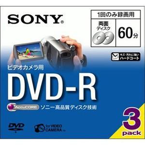 ソニー 8cmDVD-R 3枚パック 3DMR60Aの関連商品4