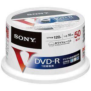 ソニー 録画用DVD−R(1−16倍速/4.7GB)50枚パック 50DMR12MLPP