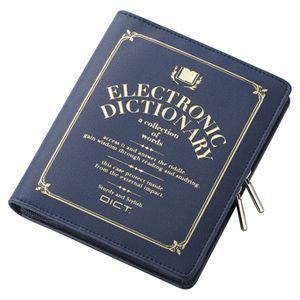 エレコム 電子辞書ケースブックカバータイプファ...の関連商品2