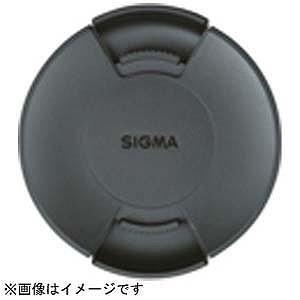シグマ レンズキャップ(55mm)フロントキャップ FRON...