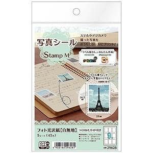 エーワン 写真シール フォト光沢紙(白無地) ハガキサイズ・5シート・45片 29628