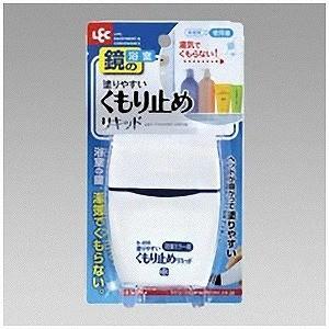 レック 塗りやすいくもり止めリキッド B−856