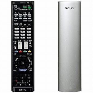 ソニー SONY 学習機能付きリモートコマンダー RM−PLZ530D(S)(シルバー)