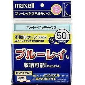 マクセル ブルーレイディスク/DVD/CDバイ...の関連商品4