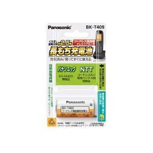パナソニック コードレス子機用充電池 BK‐T409|y-kojima