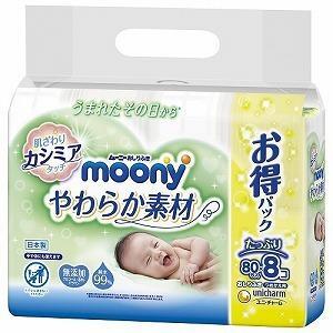ユニチャーム 「moony(ムーニー)」おしり...の関連商品6