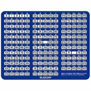 エレコム マウスパッド ローマ字入力表付きlサイズブルー mproml コジマpaypayモール店 通販 Paypayモール
