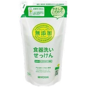 ミヨシ石鹸 無添加食器洗いせっけんスタンディン...の関連商品1