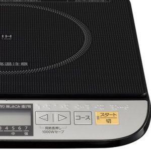 パナソニック 卓上型IH調理器(1口) KZ‐PH33‐K (ブラック)|y-kojima|03