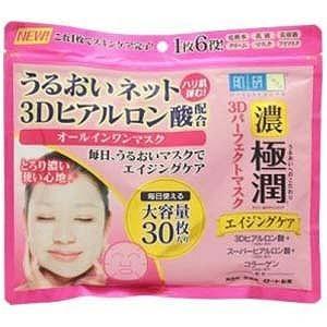 ロート製薬 肌研 極潤 3Dパーフェクトマスク 30枚 ハダラボゴクジュン3Dマスク