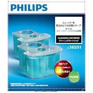 フィリップス スマートクリーン用洗浄液 JC302/51