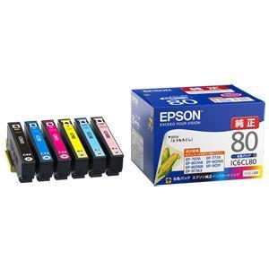 EPSON インクカートリッジ (6色パック) IC6CL80