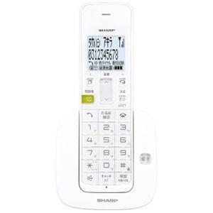 シャープ デジタルコードレス留守番電話機 JD‐S07CL‐W (ホワイト系)|y-kojima