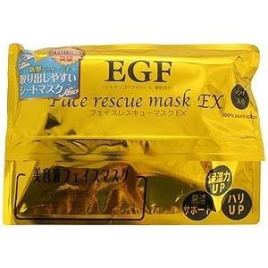 INNOVA GLOBAL 「KAT」EGF フェイスレスキューマスク EX 40枚入り EGFフェイスレキューマスクEX(40
