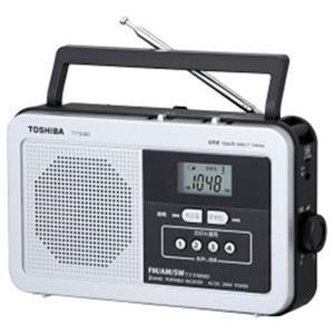 東芝 FM/AM/SWラジオ ワイドFM対応 TYSHR3S|y-kojima