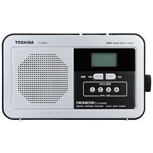 東芝 FM/AM/SWラジオ ワイドFM対応 TYSHR3S|y-kojima|02