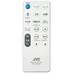 JVC・ビクター CDラジオ(ラジオ+CD) 「ワイドFM対応」 NXPB30W (ホワイト)|y-kojima|02